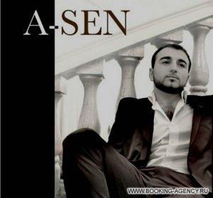 A-Sen - заказ артиста