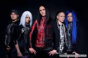 Группа Akado - заказ артиста