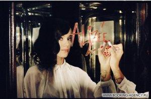 Alizee, Ализе - заказ артиста