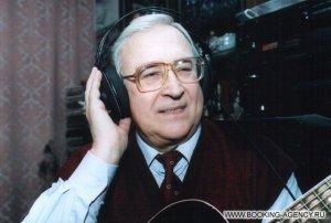 Константин Беляев - заказ артиста