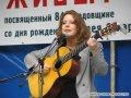 Нателла Болтянская - заказ артиста