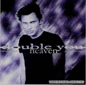 Double You - заказ артиста