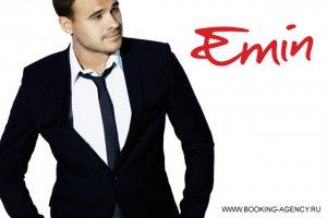 Эмин, Emin - заказ артиста