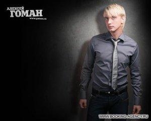 Гоман Алексей - заказ артиста