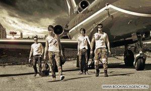 Группа DALI - заказ артиста