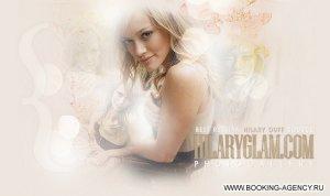 Hilary Duff - заказ артиста