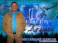 Игорь Колюха - заказ артиста