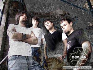 Группа Korea - заказ артиста