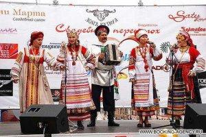 Ансамбль Криница - заказ артиста
