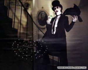 Marilyn Manson - заказ артиста
