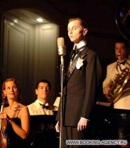 Max Raabe, Palast Orchester - заказ артиста