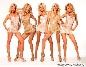 Мобильные блондинки - заказ артиста