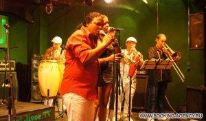 Nueva sociedad del caribe - заказ артиста
