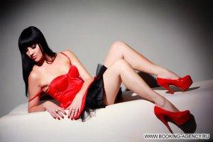 Tara McDonald - заказ артиста