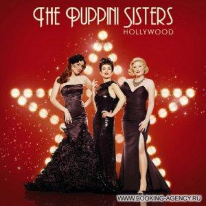 The Puppini Sisters - заказ артиста