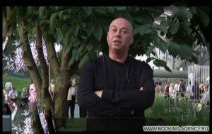 Андрей Васильев - заказ артиста